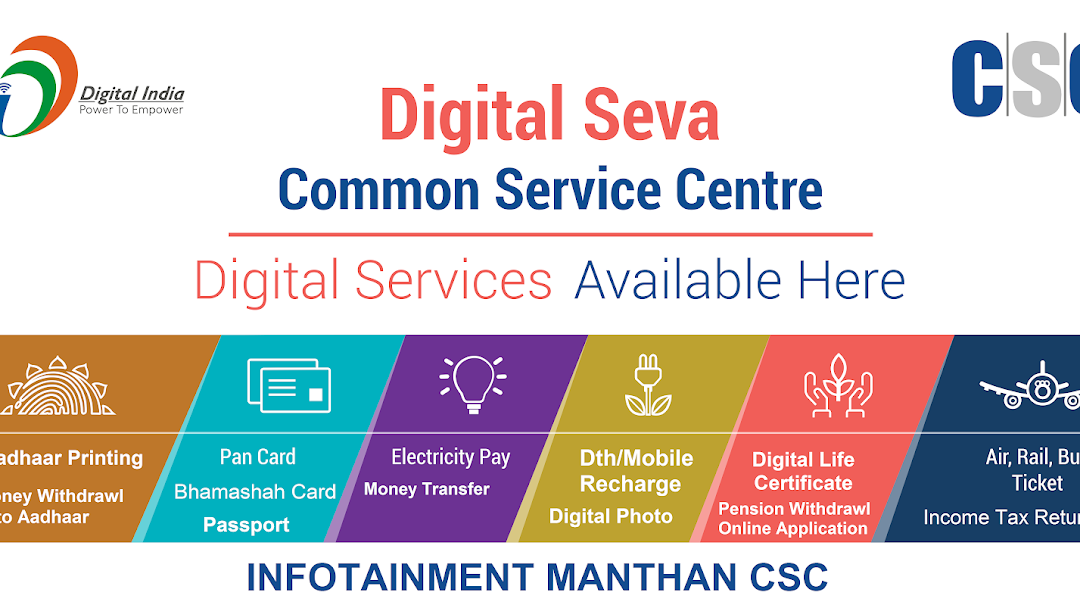 Infotainment Manthan CSC(Common Service Center) - Internet Cafe and