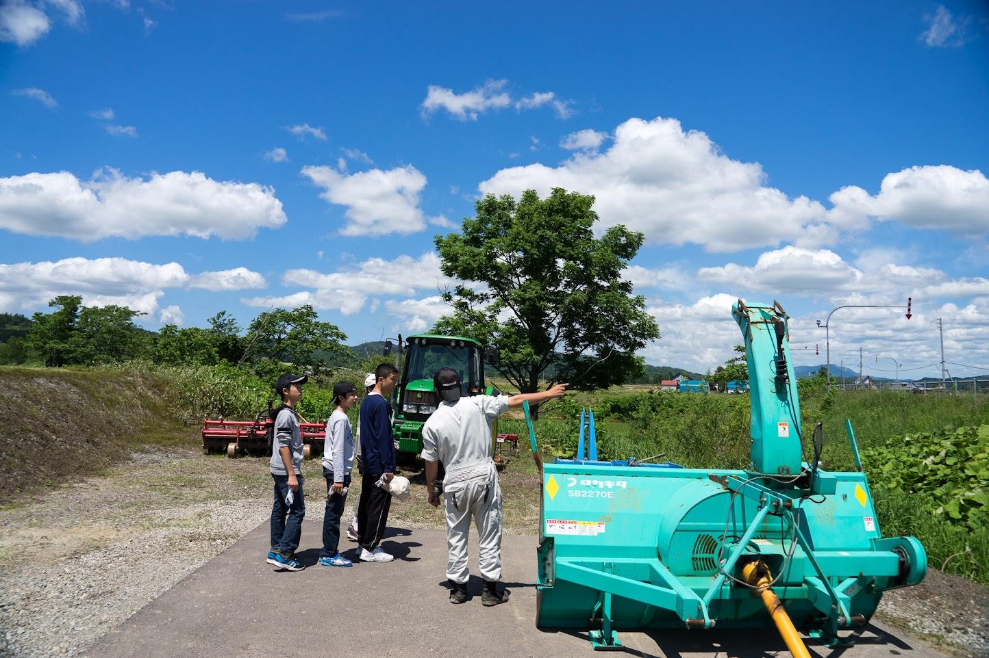 農業機械・トラクターなどの説明