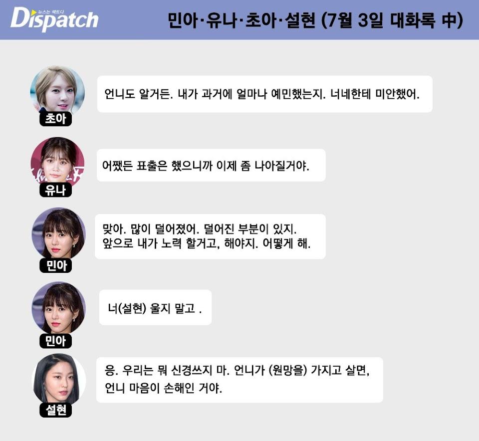 dispatch1