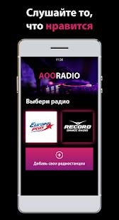 AooRadio - náhled