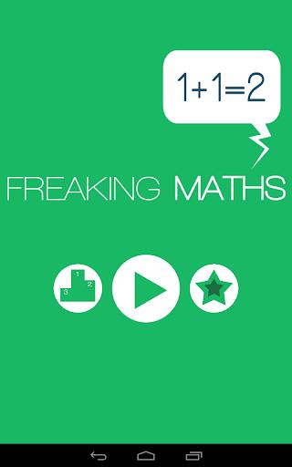 تحدي الحساب رياضيات - بدون نت