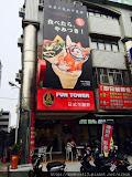 Fun Tower. 日式可麗餅