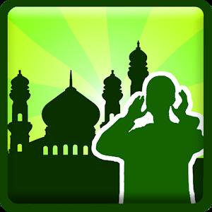 Waktu Solat -Kiblat, Azan, Doa