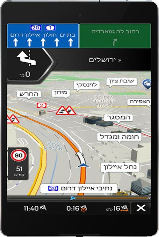 iGO primo Nextgen Israel APK + OBB App - Free Download for