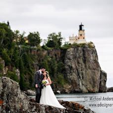 Bröllopsfotografer Michael Anderson (michaelanderso). Foto av 10.10.2015