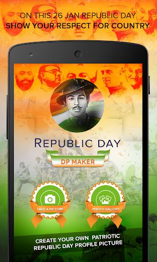 Republic Day DP Maker
