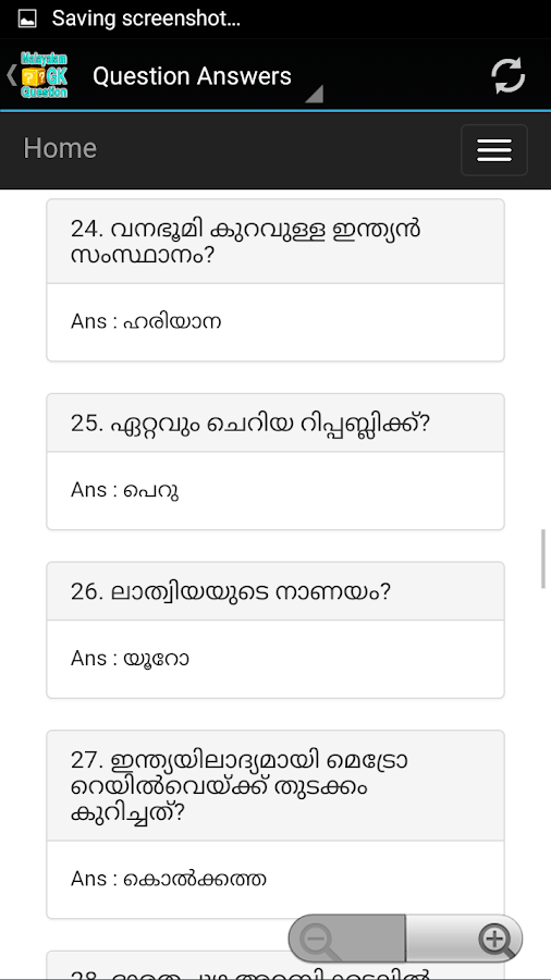 Malayalam Gk Question Answers Android Apps On Google Play