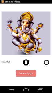 Ganesh Chalisa screenshot 0