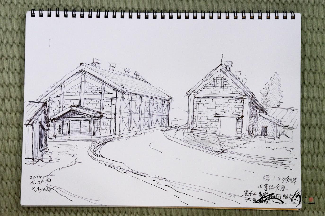 旧農協倉庫