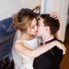 Wedding photographer Alina Sudakova (Alinoshka91). Photo of 08.06.2018