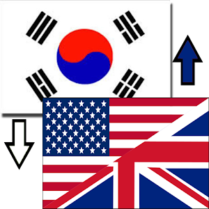 Translate - Korean English 5 1 5 Apk, Free Books & Reference