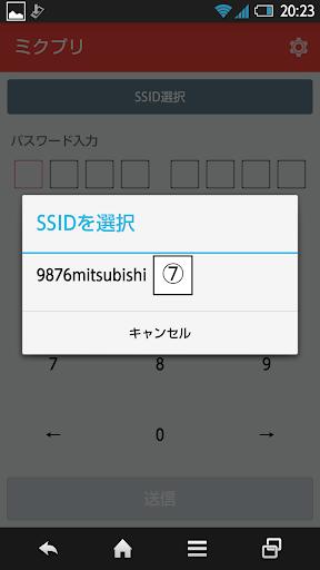 u30dfu30afu30d7u30eauff12 1.0.0 Windows u7528 4
