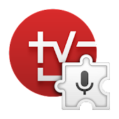 TV SideView Voice Plug-in