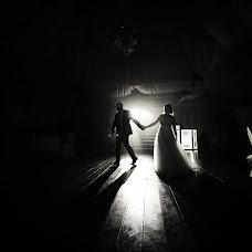 Wedding photographer Irina Lysikova (Irinakuz9). Photo of 13.11.2017