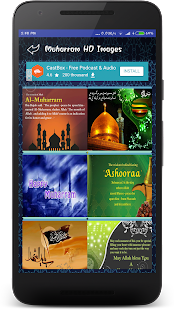 Muharram Wishes Greeting Quotes SMS Message Status - náhled