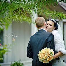 Wedding photographer Irina Stroc (Irok). Photo of 21.10.2013