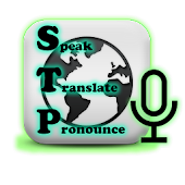 Speak Translate & Pronounce - Multitranslator2