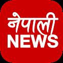 Nepali News Pro icon