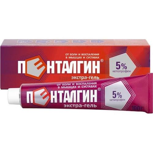 Пенталгин Экстра-гель 5% 100 г