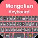 Mongolian English keyboard with emoji 2019