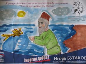 Photo: Егор П., группа № 11