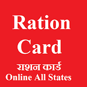 Ration Card online for India