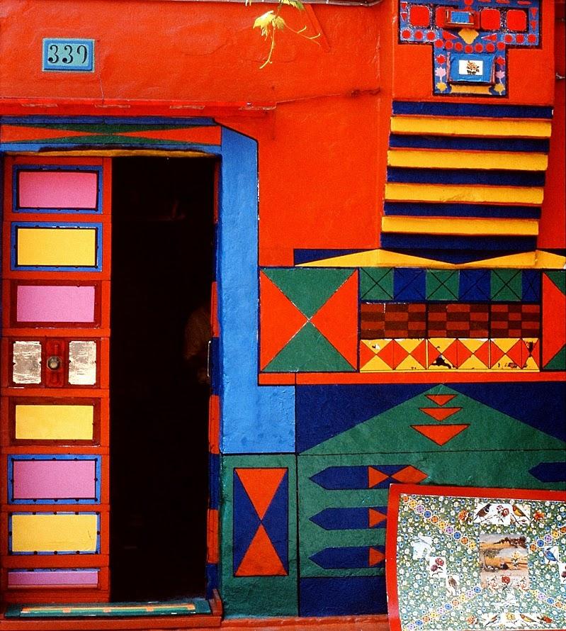 Porta multicolor di Cary