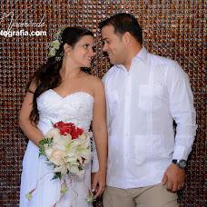 Fotógrafo de bodas Daniel Vaamonde (vaamonde). Foto del 24.02.2015