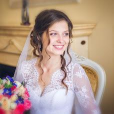 Wedding photographer Irina Lomskova (IrinaLo). Photo of 05.09.2016