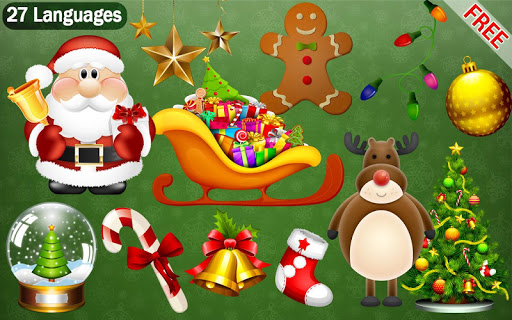 子供のためのパズル - クリスマス