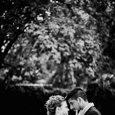 Wedding photographer Ekaterina Santos (ESantos). Photo of 25.11.2016