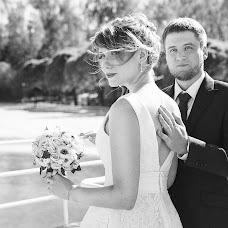 Wedding photographer Ekaterina Terzi (Terzi). Photo of 05.07.2017
