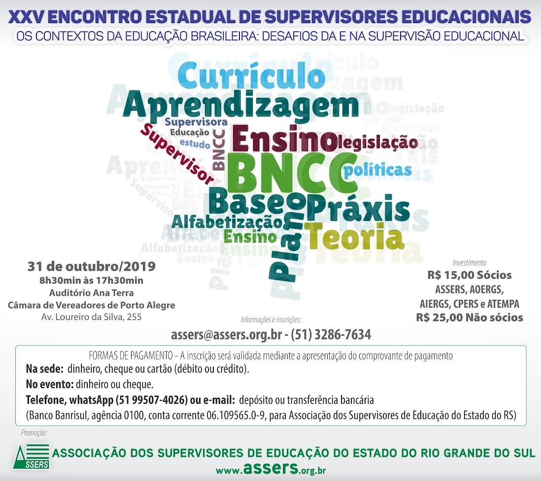 XXV Encontro Estadual de Supervisores Educacionais
