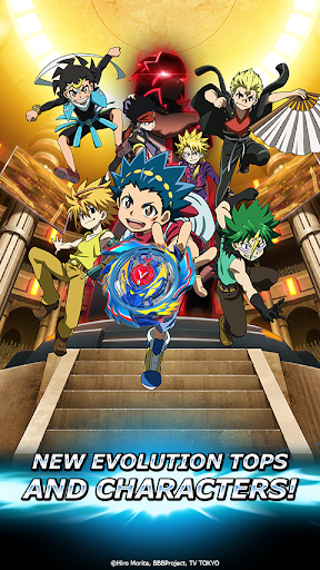 Beyblade Burst Rivals 1.6.2 screenshots 2