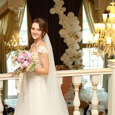 Wedding photographer Andrey Basov (Basov31). Photo of 07.08.2018