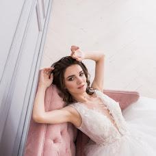 Wedding photographer Yana Tkachenko (yanatkachenko). Photo of 22.05.2018