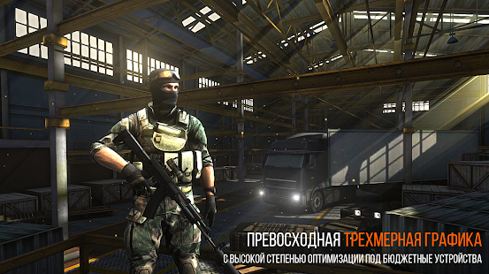 Modern Strike Online 1.17.3 APK + MOD (Unlimited Money) + DATA
