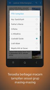 Sanjungan Rasul Ahfa screenshot 7