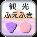 Fuefuki Navi icon