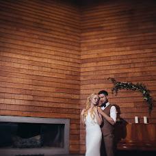 Wedding photographer Anastasiya Yakovleva (zxc867). Photo of 24.08.2017