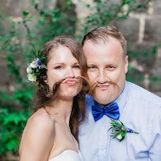 Wedding photographer Sergey Kurdyukov (Kurdukoff). Photo of 13.07.2016