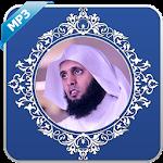 القران الكريم - منصور السالمي Icon