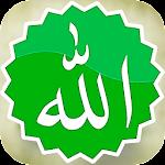 Muslim Islamic Stickers for WhatsApp WAStickerApps icon