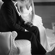 Wedding photographer Nazareth Gonzalez (nazarethgonzal). Photo of 29.01.2015