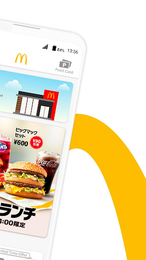 McDonald's Japan Apk 2