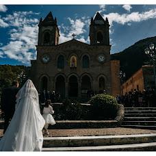 Wedding photographer Alberto Cosenza (AlbertoCosenza). Photo of 07.04.2018
