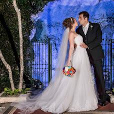 Wedding photographer Paulo Coelho (PauloCoelho). Photo of 30.05.2016