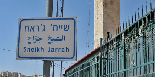 Israel's Critics Are Right: 'Sheikh Jarrah' Exemplifies the Arab-Israeli Conflict, and Arab Jew-Hatred