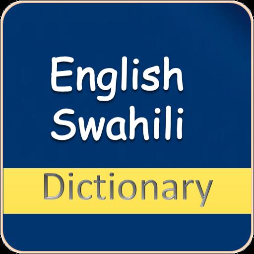 Tuki, kamusi ya kiswahili-kiingereza =: tuki, swahili-english.