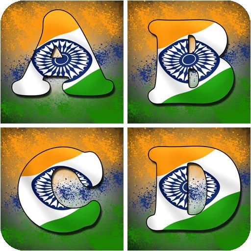 Indian Flag Letter For FaceBook DP
